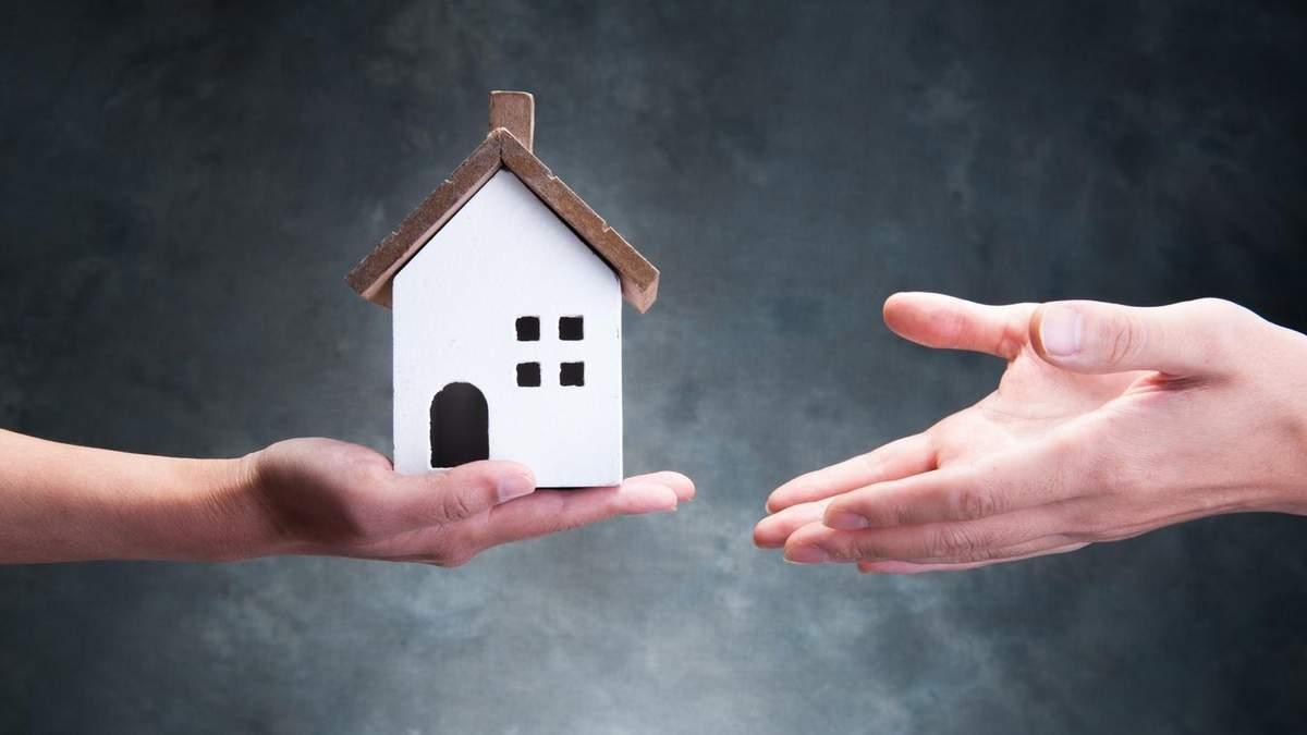 В 2021 году цены на недвижимость в Украине могут вырасти
