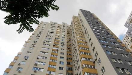 Когда лучше покупать жилье: как карантин изменил рынок недвижимости в Украине