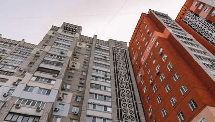 Ипотека под 10%: в Минфине рассказали о кредитах на жилье в Украине