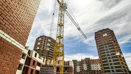 Житло в іпотеку під 10%: в НБУ вперше назвали строки