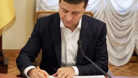 Зеленський ветував закон про валютну іпотеку