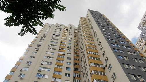 Почему подорожали квартиры в Киеве и какие покупают чаще всего