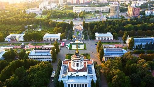 Невозможно отвести взгляд: что изменилось на ВДНХ в Киеве после реконструкции