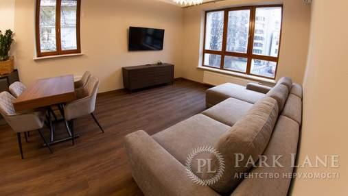 56 тисяч на місяць: у Києві здають в оренду найдорожчу однокімнатну квартиру – фото