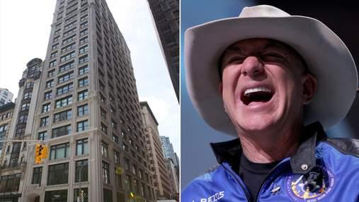 Джефф Безос купив квартиру в Нью-Йорку: чому зраділи його сусіди