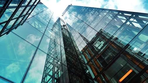 Названо міста Європи з найшвидшими темпами зростання офісної нерухомості: на якому місці Київ