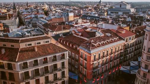 Испания планирует выплачивать 300 долларов взрослым, которые переезжают из родительского дома