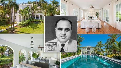 Спасенный от сноса особняк Аль Капоне продали за 15,5 миллиона долларов
