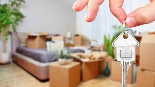 Чи зміняться ціни на оренду житла в Україні до кінця 2021 року: прогноз експерта